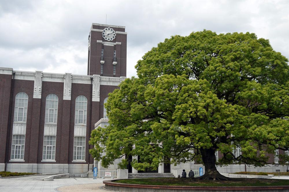京都大学時計台